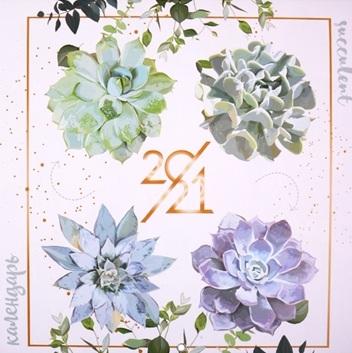 Настенный календарь с кактусами